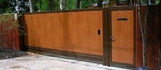 Какие ворота выбрать – откатные или распашные?